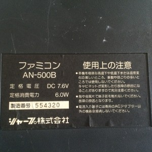 twin-famicom-back